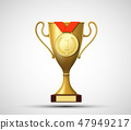 Gold medal and cup for the winner. Vector icon. 47949217