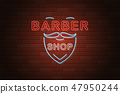glowing neon signboard barber shop vector  47950244
