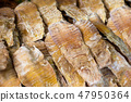 Dried bamboo shoot for sale. 47950364