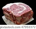Piece of raw wagyu Japanese beef. 47950372