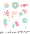 사탕, 캔디, 당류 47950807
