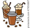 coffee beverages 47950887