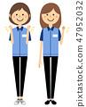 Female clerk fellow 47952032