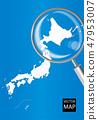 日本地图(蓝色):用放大镜放大的北海道地图|日本群岛矢量数据 47953007