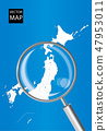 日本地图(蓝色):用放大镜扩大的东北地区地图|日本群岛矢量数据 47953011