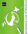 日本地图(绿色):用放大镜放大的东北地区的地图|日本群岛矢量数据 47953012