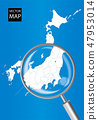 Map of Japan (blue): Map of Kanto-Koshinetsu area enlarged with magnifying glasses | Japan Archipelago Vector Data 47953014