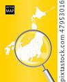 日本地图(黄色):用放大镜放大的关东 - 信越地区地图|日本群岛矢量数据 47953016