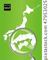 Japan map (green): Map of Hokkaido magnified with a magnifying glass | Japan archipelago vector data 47953025