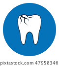 Broken tooth vector icon 47958346