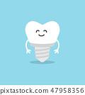 牙科 植入 牙齒 47958356