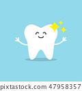 Brilliant Tooth icon. Oral dental hygiene 47958357