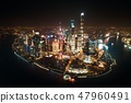 Shanghai Pudong aerial night view 47960491