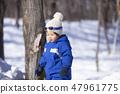 เด็ก ๆ เล่นหิมะ 47961775