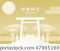 ศาลเจ้าอิเสะเมืองอิเซะมิเอะกระดาษอาร์ตโทนสีทอง 47965160