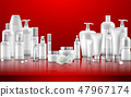 Set of skin care natural beauty product packaging 47967174