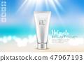 Cosmetic cream tube isolated on white background 47967193