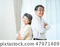คู่สามีภรรยารุ่นพี่รุ่นพี่รุ่นพี่รุ่นยาย 47971409