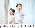 คู่สามีภรรยารุ่นพี่รุ่นพี่รุ่นพี่รุ่นยาย 47971410