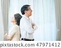 คู่สามีภรรยารุ่นพี่รุ่นพี่รุ่นพี่รุ่นยาย 47971412