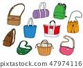 가방 여러가지 (컬러) 47974116