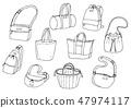 가방 여러가지 (개요) 47974117