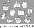 가방 여러가지 (흰색) 47974118