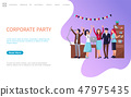 Corporate Party Coworkers Web Page Business People 47975435