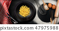 Italian Pasta - Raw food called Penne 47975988