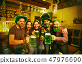 beer, bar, irish 47976690