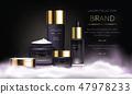 化妆品 产品 三维 47978233