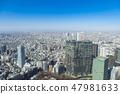 landscape ภูมิทัศน์เมือง】พื้นที่อยู่อาศัย 47981633