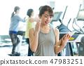 헬스, 헬스 클럽, 크로스 트레이너, 워킹 머신, 런닝 머신, 여성 47983251