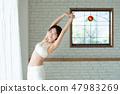 Exercise Middle Female Beauty Image 47983269