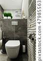 현대, 디자인, 욕실 47985563