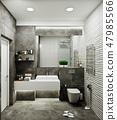 현대, 디자인, 욕실 47985566