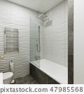 현대, 욕실, 화장실 47985568