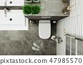 현대, 욕실, 화장실 47985570
