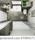 현대, 디자인, 욕실 47985571