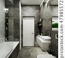 현대, 디자인, 욕실 47985572