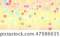 充滿活力的美好的手測量儀水彩交叉點圖片白色背景:著色著色,水著色和azuma 47986635