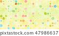 充滿活力的美好的手測量儀水彩交叉點圖片白色背景:著色著色,水著色和azuma 47986637