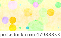 充滿活力的美好的手測量儀水彩交叉點圖片白色背景:著色著色,水著色和azuma 47988853