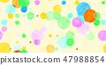 充滿活力的美好的手測量儀水彩交叉點圖片白色背景:著色著色,水著色和azuma 47988854