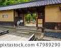 Samurai Yashiki Yamadera Tsunoyama Mansion Nagayamon 47989290
