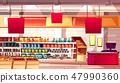 Supermarket grocery food illustration 47990360