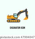 Excavator icon in flat style. Construction equipment illustration 47994047