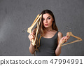 Young beautiful woman fashionable woman 47994991