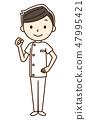 護士男性膽量姿勢 47995421