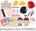 學校插圖素材<逐步入學/入學> 47996891